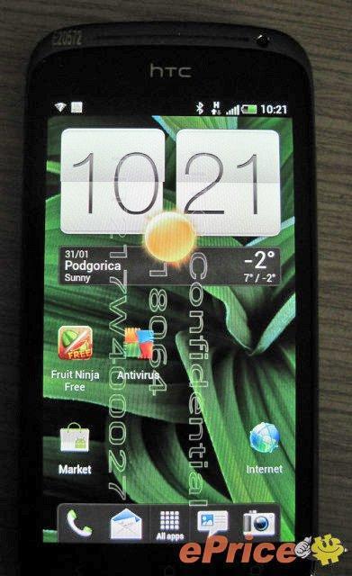HTC Ville Images Leaked
