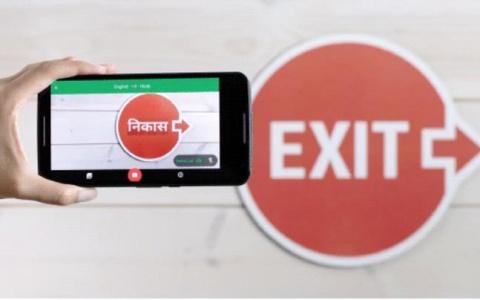 Google Translate Brings English To Hindi Instant Visual Translation