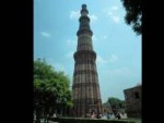 Qutb Minar Becomes First Indian Monument To Get E-Ticket System