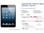 Apple iPad mini Wi-Fi Available On Tradus.in For Starting Price Of Rs 27,000