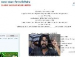 Anonymous Defaces BSNL Website To Protest Against 66A Of IT Act