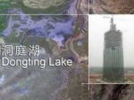 TechTree Blog: 30-Storey Chinese Hotel Built In 15 Days!