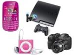 Valentine's Day Gifts 2012
