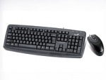 Genius Launches KM 110X Keyboard-Mouse Combo For Rs 650