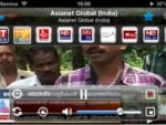 Download: India TV Pro - India Live TV (iOS)