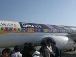 Nokia Hosts Sky Party In Lumia-Hued Aircraft