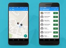 Track Your Friend's Location Via GeoConnect