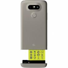 LG G5:  First To Go Modular