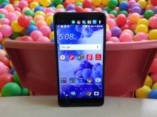 Review: HTC U Ultra