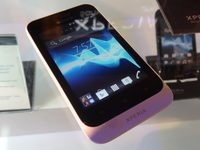 Preview: Sony Xperia tipo dual