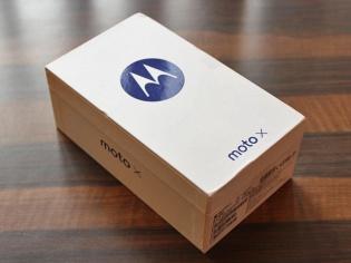 Unboxing: Motorola Moto X (2014)