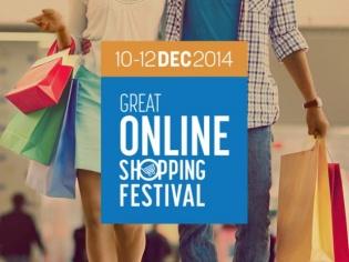 Tips For Google's GOSF (Great Online Shopping Festival) 2014
