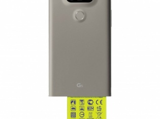 LG G5:  First To Go Modular
