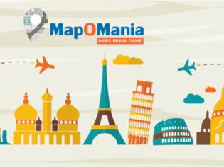 App View : MapOMania